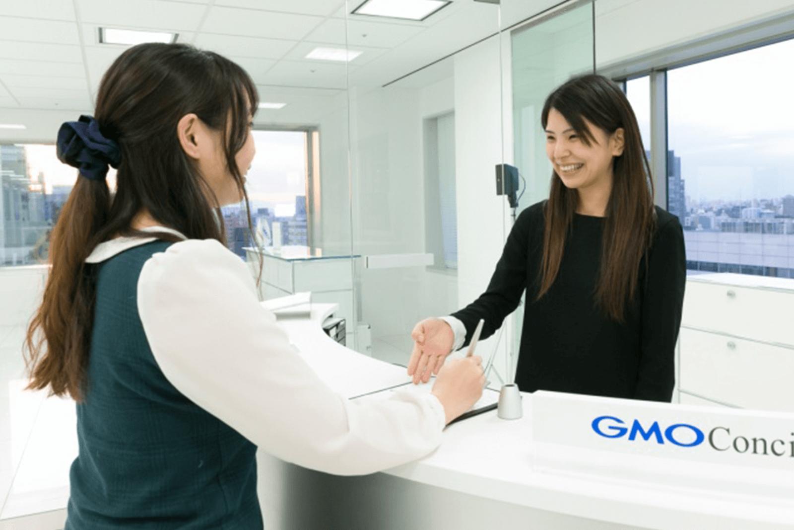 コンシェルジュサービス GMO Concierge