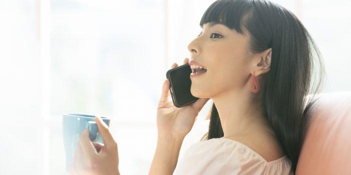 見込み顧客を取りこぼしていませんか? ~コールトラッキング機能について~