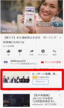TM記事_02